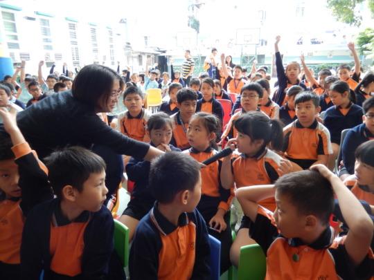 School Sharing - Q&A Session