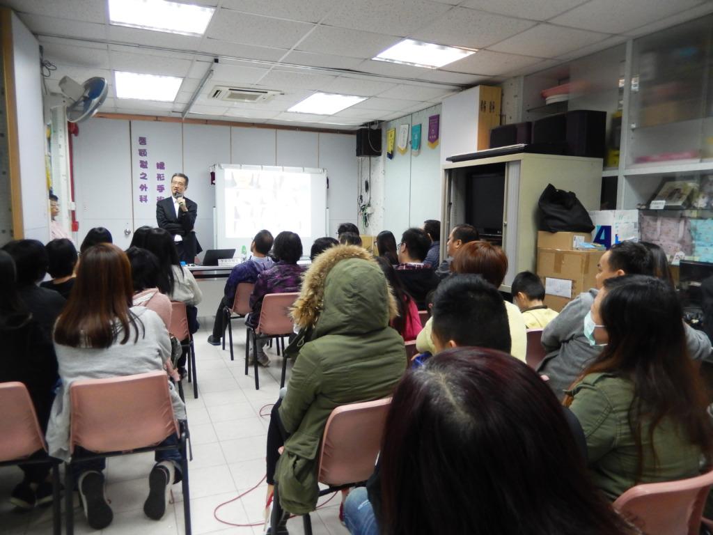 Medical Talk by Dr. George Li