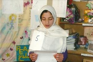 Fatima Haidari - 8th grader