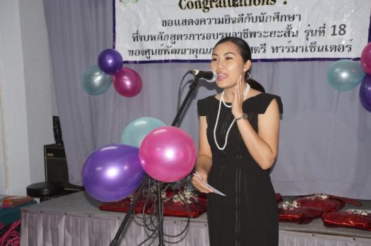 Training Leader from Tamar Center giving Speech