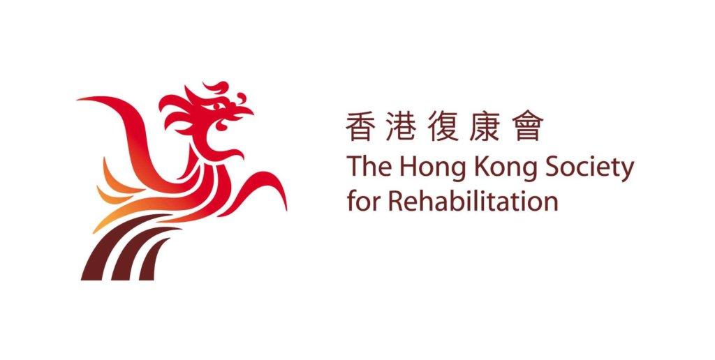 Community Based Rehabilitation of HKSR