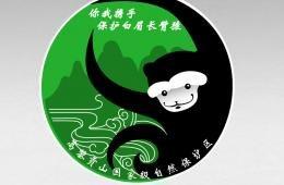 Gibbons Badge