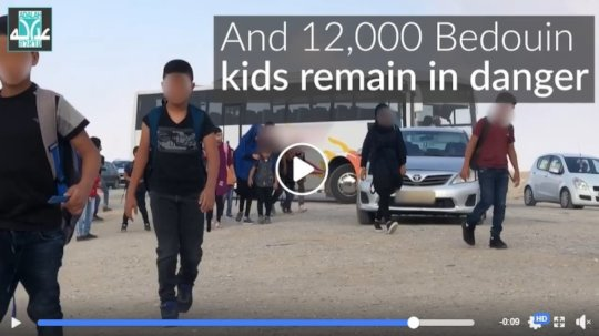 Still from video on school bus stops in the Naqab