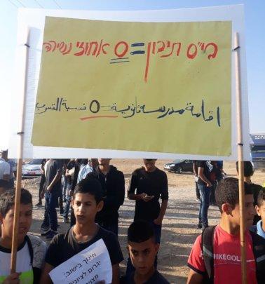 """Al Zarnouq pupils: """"High school = 0 dropout rate"""""""