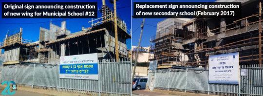 Replacing signs, replacing owners