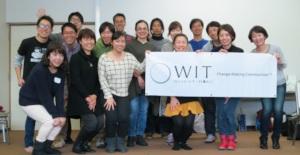 WIT Learning Journey with Whole Earth Fukushima