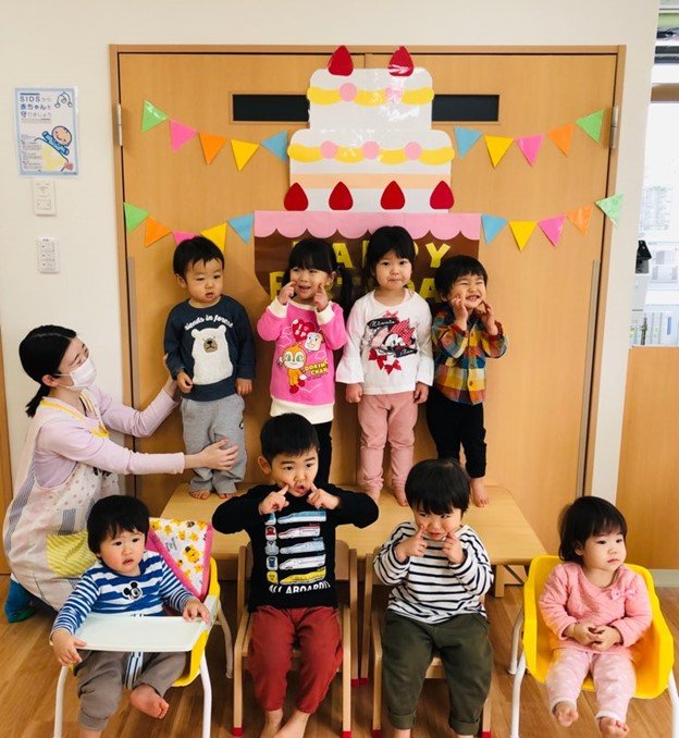 Asuiku preschool opened in 2019