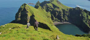 The volcanic archipelago of the Westman Islands
