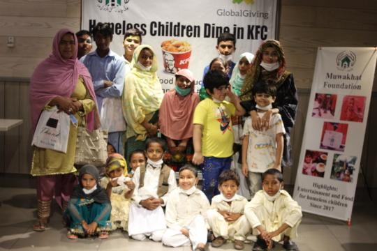 kids Dine-In Food at KFC