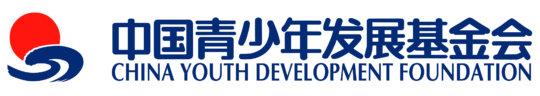 Relieving Meranti-Stricken Children in China