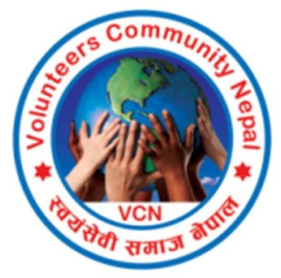School Reconstruction and Health Awareness Nepal