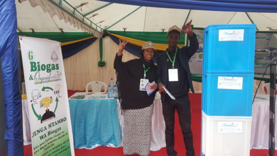 Biogas Exhibition Tanzania - Aug 2020