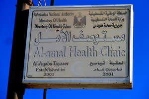 The Medical Clinic in Al Aqaba!