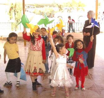 1st Palestinian Birth+Prenatal Ctrs, Jordan Valley
