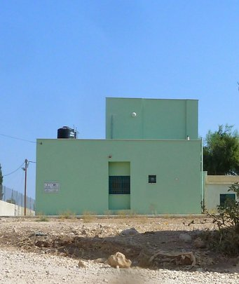 Side view of new clinic in Ein El Beida