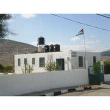 The AlAmal (Hope) Medical Clinic in Al Aqaba
