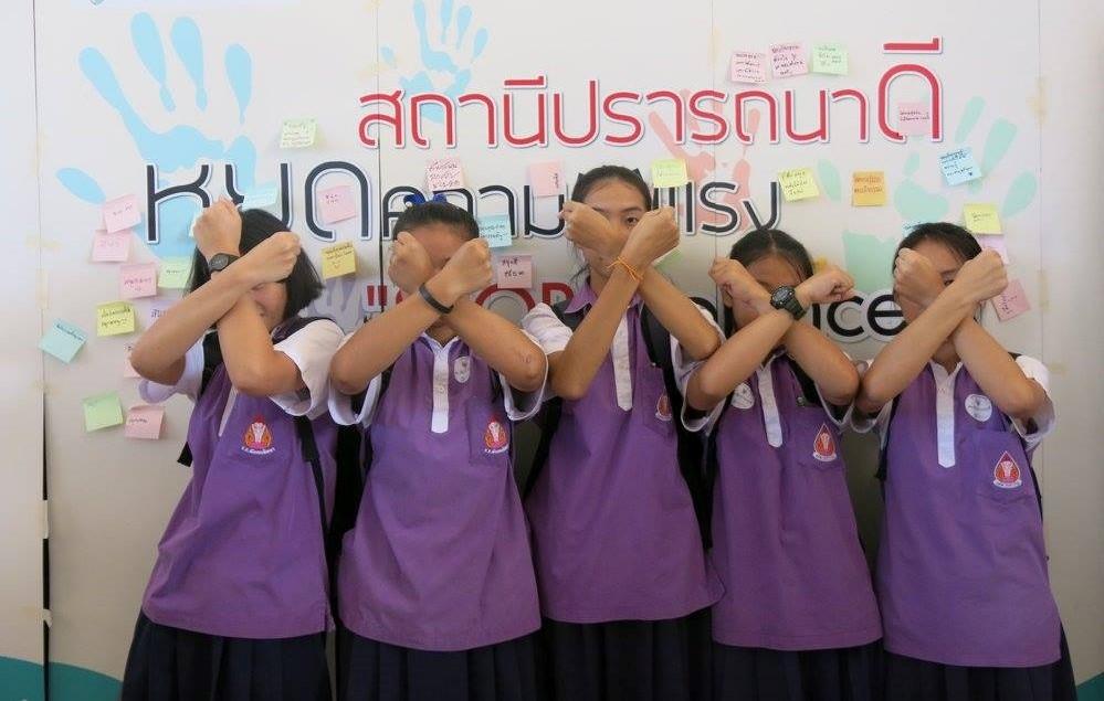 thai girls pic