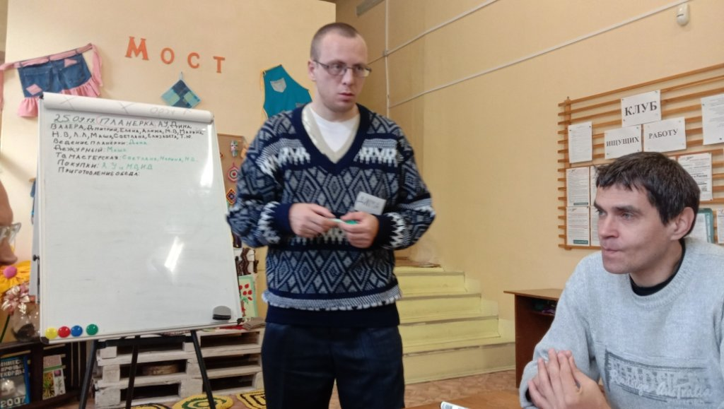 A Most participant Dima at the planning meeting