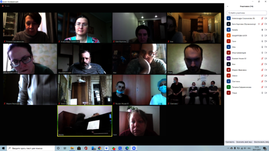 Virtual Class on Musical Culture