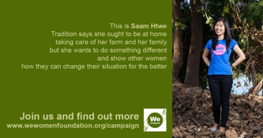 Meet our alumni Saam Htwe