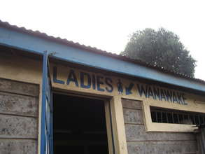 Women's Entrance to Community Latrine