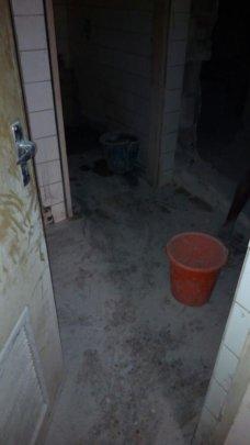 CHEMO CENTER PHOTO UPDATE