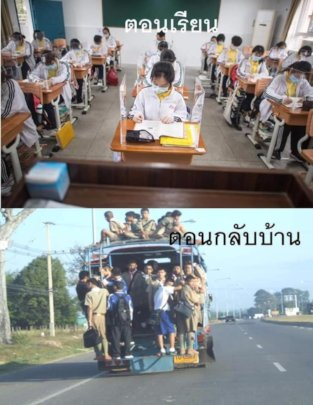 School situation in Thailand