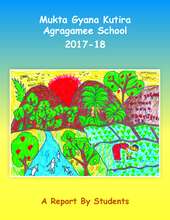 Agragamee School Annual Report by Students (PDF)
