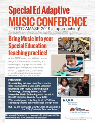 Join us in San Diego for AMASE!