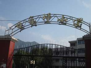 Ganjiaping Elementary School 3