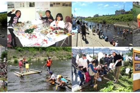 Biodiversity Restoration Along the Tsurumi River