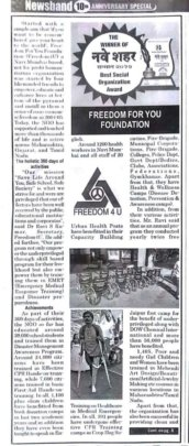 Local Newspaper report on the Best NGO Award Page1