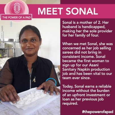 Sonal's Story