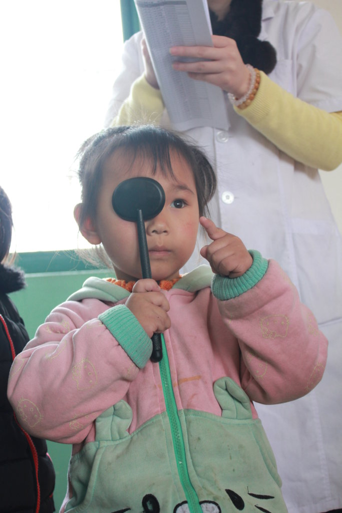 Eye Care for Disadvantaged Children in China