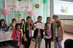 Everyone received an award for their efforts