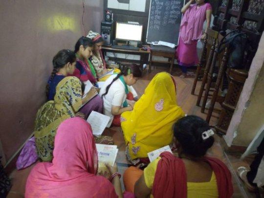 Women Literacy Center in Alwar, Rajasthan
