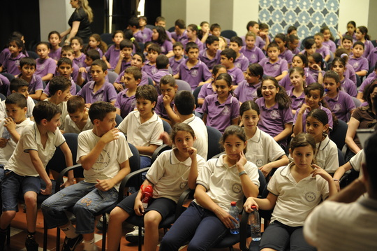 'Beethoven at Beit Almusica' Event