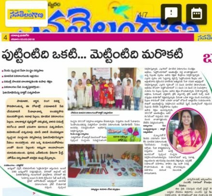 Appreciation in News paper for our Vice Presidnet