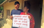 Help Stop Violence Against Women in Nepal
