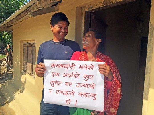 Help Stop Violence Against Women in Nepal
