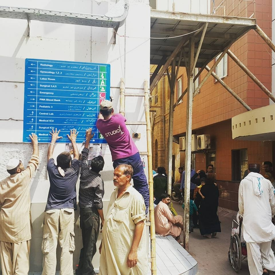 Civil Hospital, Karachi Uplifting and Cleaning