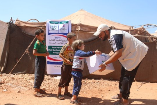Children are happy to receive relief goods