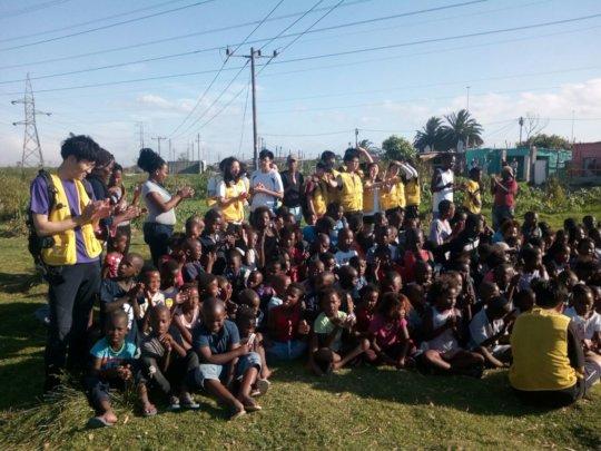 Emmanuel Centre for Community Outreach