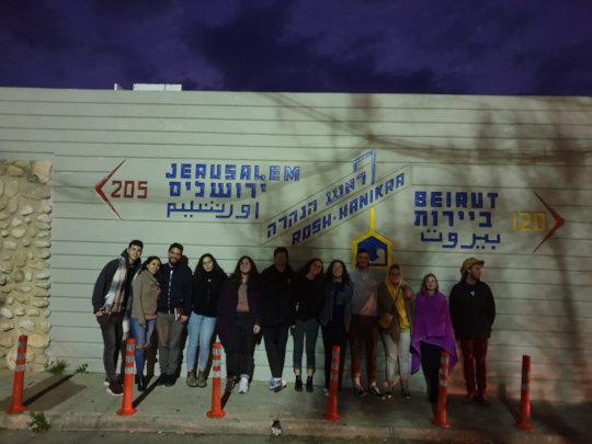 Jaffa-Beirut tour, the Lebanon border