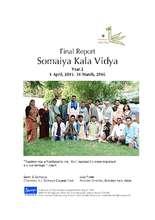 Full SKV Annual Report 2015-16 (PDF)