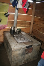 Guatemalan stove