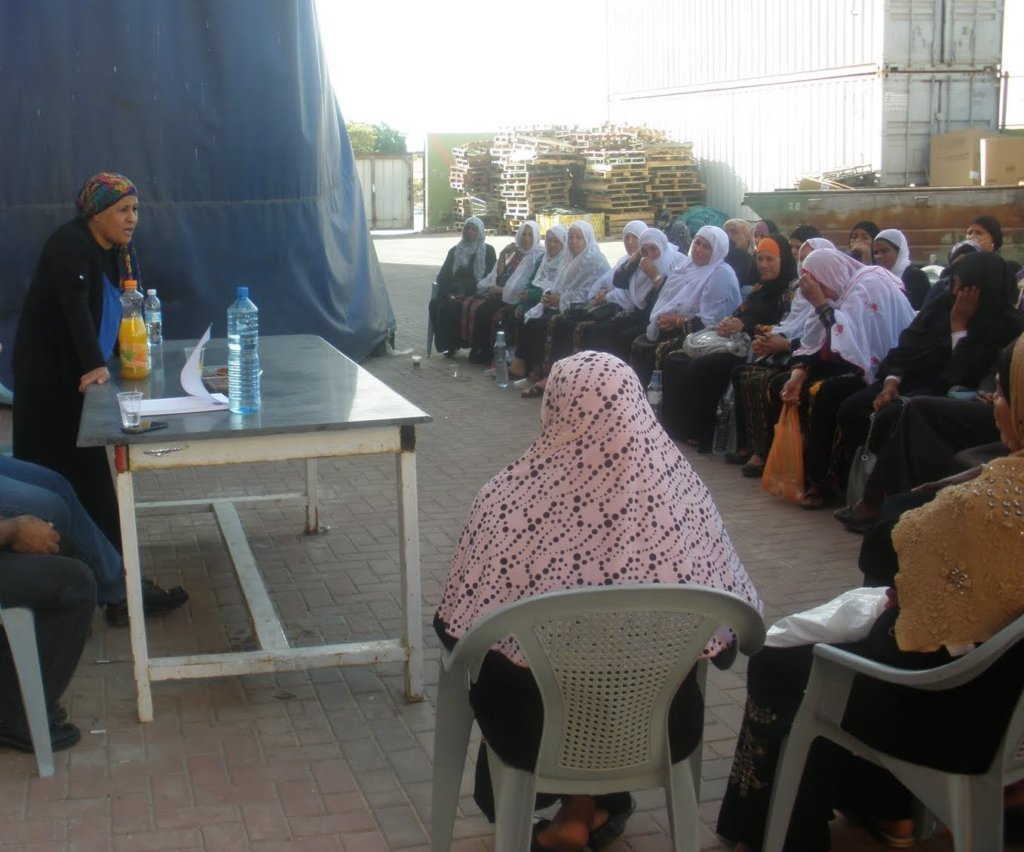 Empowering Bedouin Women for the 2018 Elections