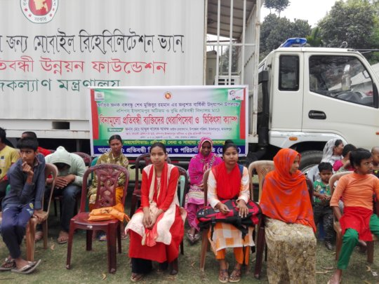 Organize Mobile camp for ensure health services