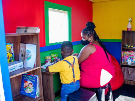 Masi Preschool Literacy Centre