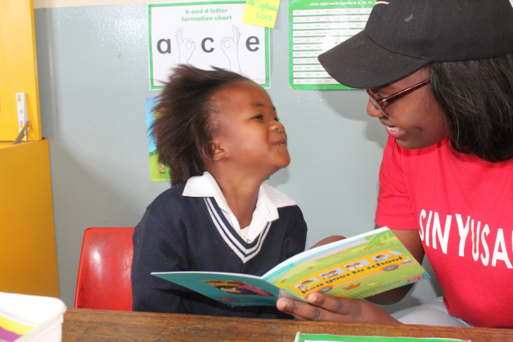Vuyo Reading Session